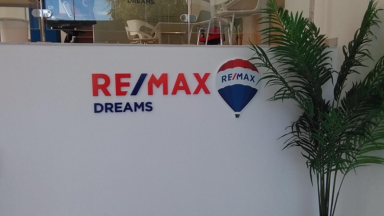 Remax almeria
