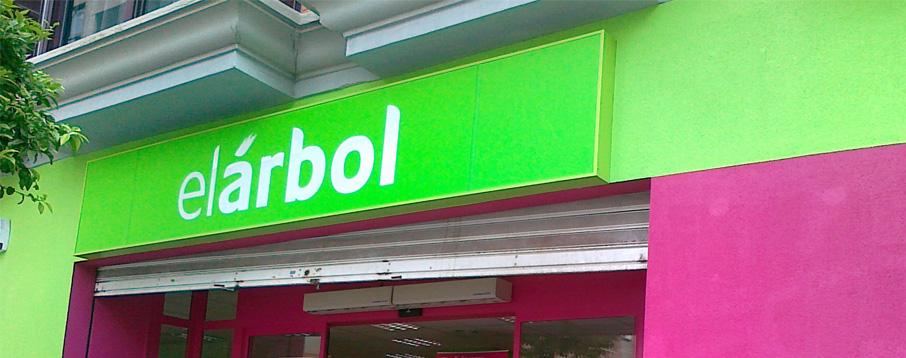 supermercados-el-arbol (1)
